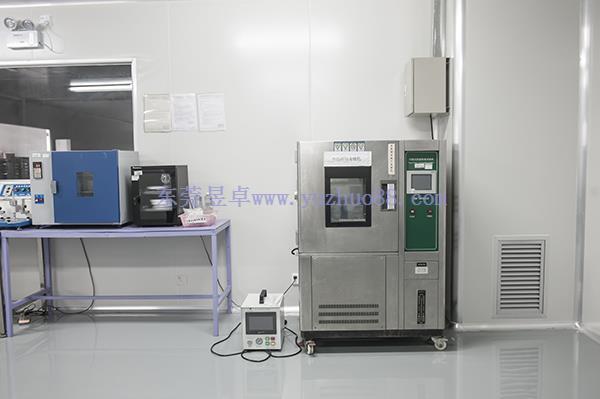 可程式TEMI1880  恒温恒湿实验机
