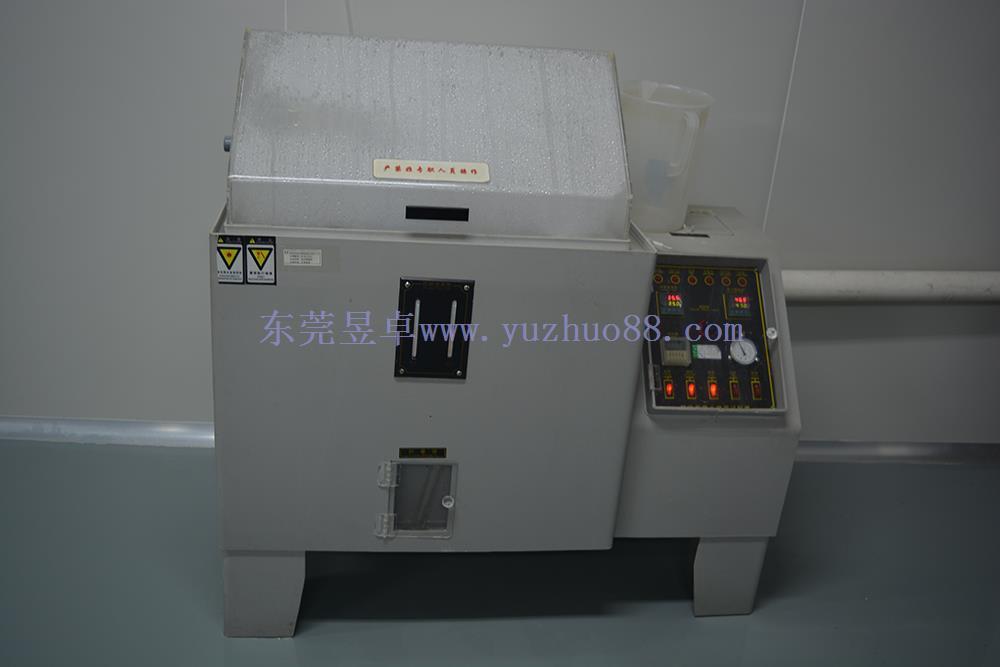 京晶KH-60X型盐雾试验机