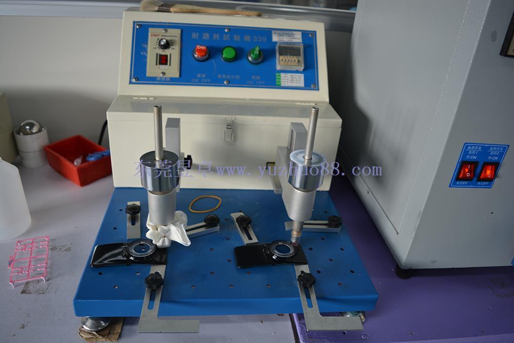 德国ROSLER振动耐磨仪