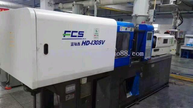 富强鑫HD-130SV型130T注塑机