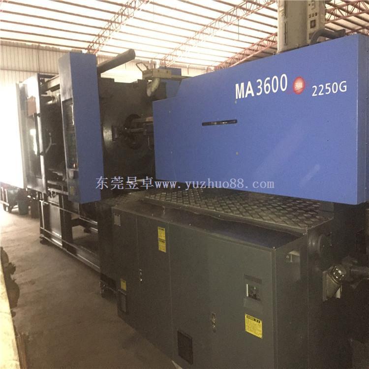 海天MA36002250G型360T注塑机