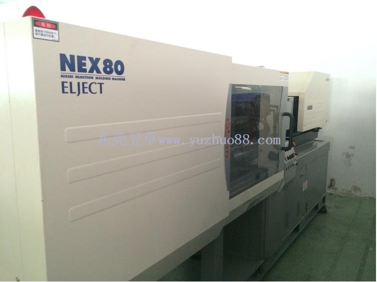 日精NEX80-80T注塑机