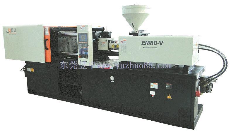 震雄EM80-V型90T注塑机