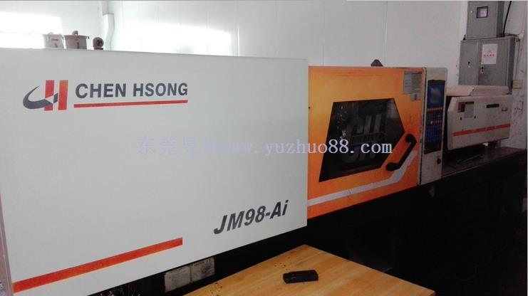 震雄JM98-AI型98T注塑机